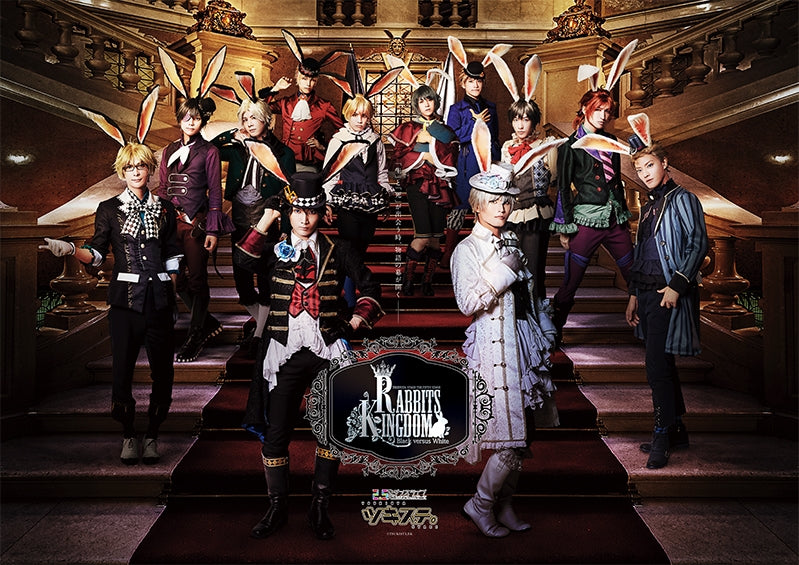 (Blu-ray) Tsukiuta. Stage Play: Tsukisute. Part 5 Rabbits Kingdom [Black Rabbit Kingdom Ver., Regular Edition]