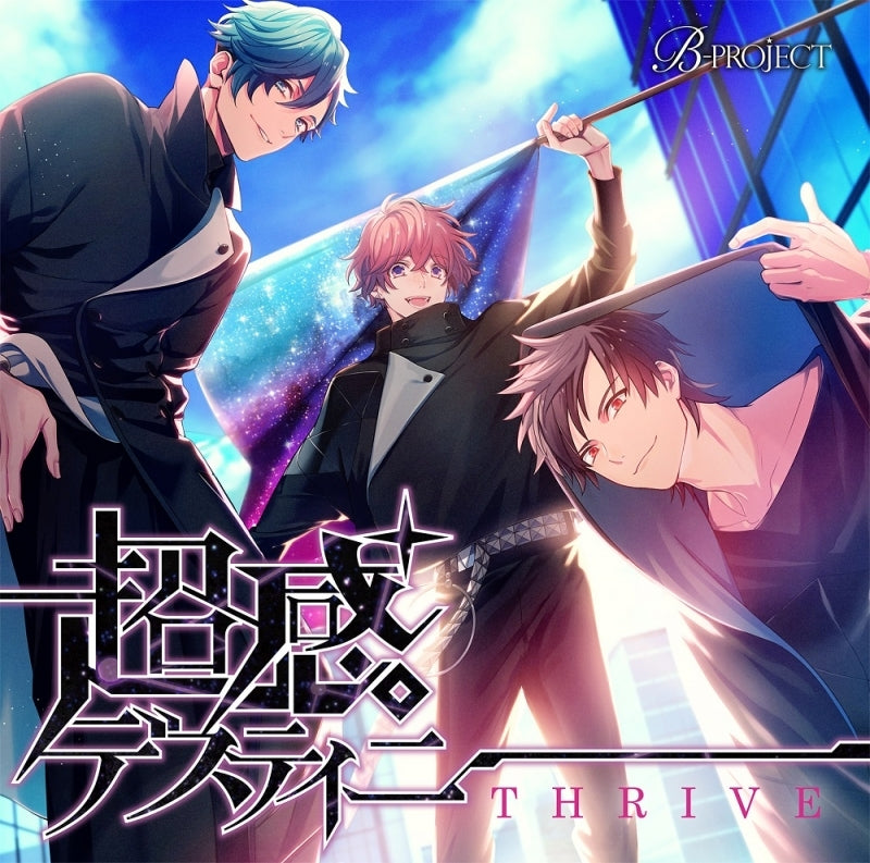 (Character Song) B-PROJECT: Chokan Destiny by THRIVE