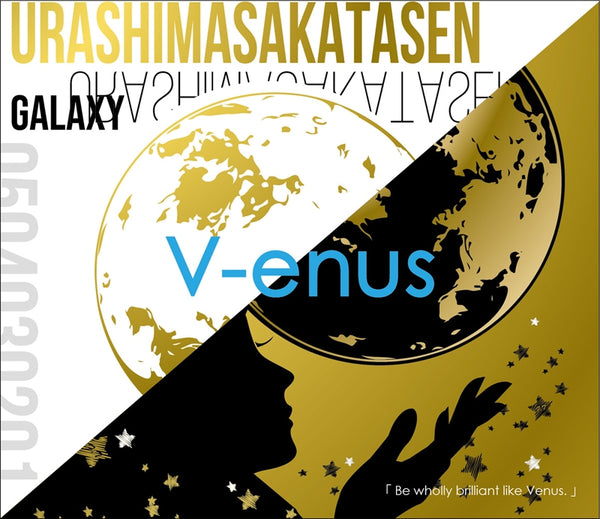 (Album) V-enus by UraShimaSakataSen [First Run Limited Edition A]