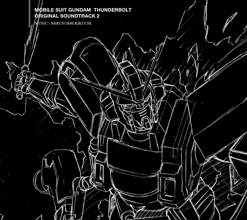 (Character Song) Mobile Suit Gundam Thunderbolt Original Soundtrack 2 by Naruyoshi Kikuchi