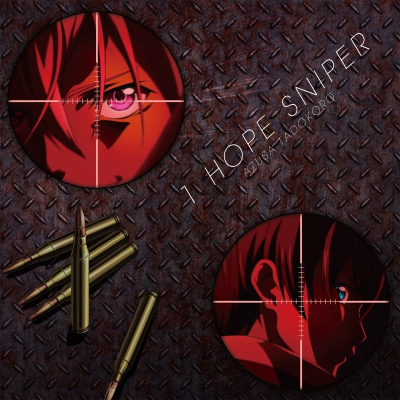"(Theme Song) Trickster: From Edogawa Ranpo's ""The Boy Detectives Club"" TV Series ED: 1HOPE SNIPER by Azusa Tadokoro [Anime Cover Edition]"
