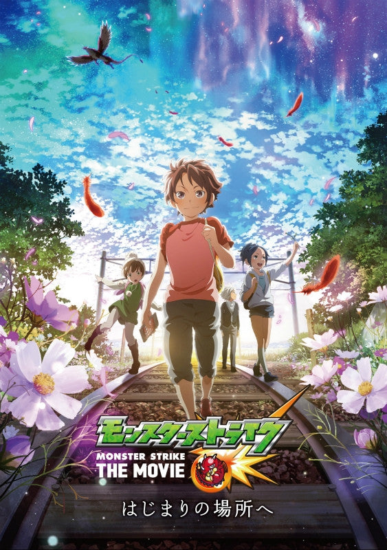 (DVD) Monster Strike The Movie: Hajimari no Basho e