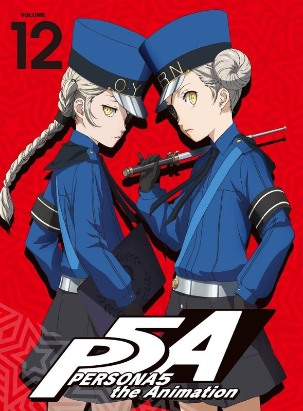 (Blu-ray) Persona 5 TV Series 12 [Complete Production Run Limited Edition]