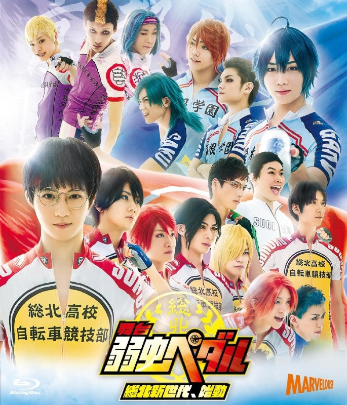 (Blu-ray) Yowamushi Pedal on Stage: Sohoku's New Generation Begins