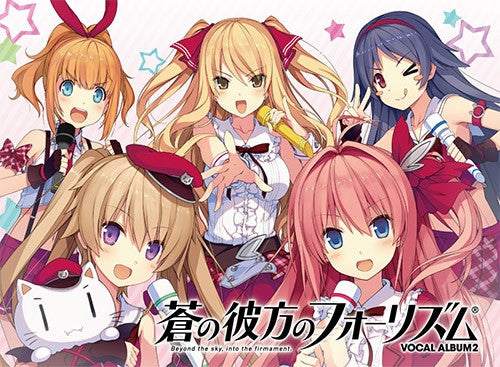 (Album) Aokana: Four Rhythm Across the Blue VOCAL ALBUM 2 [Tapestry Set]