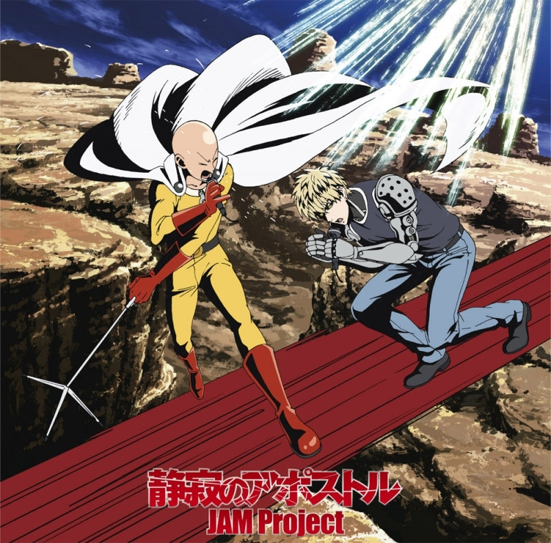 (Theme Song) One Punch Man Season 2 TV Series OP: Seijaku no Apostle by JAM Project [Anime Edition]