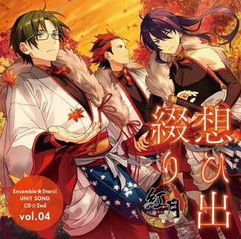 (Character Song) Ensemble Stars! Unit Song CD 2nd Series vol.04 Akatsuki