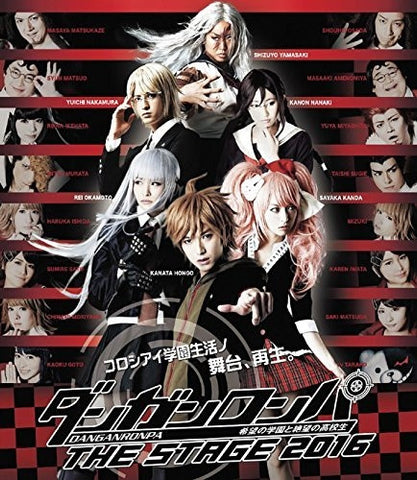 (Blu-ray)Theatrical Play Danganronpa THE STAGE 2016 Limited Edition