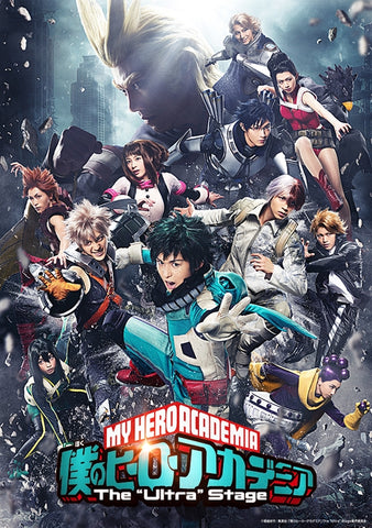 "(Blu-ray) My Hero Academia Stage Play: The ""Ultra"" Stage"