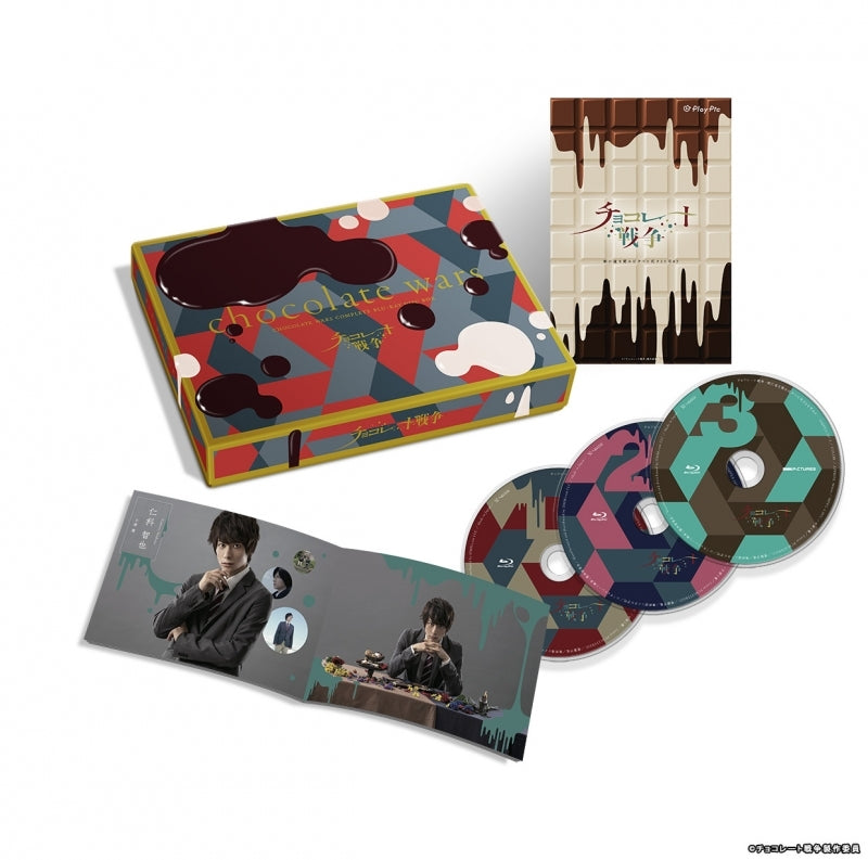 (Blu-ray) Chocolate War Drama Blu-ray BOX
