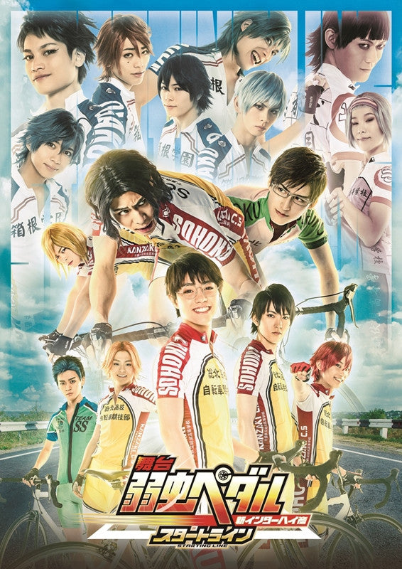"(DVD) Theatrical Play ""Yowamushi Pedal"" Shin Inter-High Hen ~Start Line~"