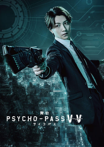 (Blu-ray) PSYCHO-PASS Stage Play: Virtue and Vice