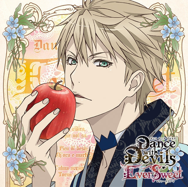 (Drama CD) Captivating CDs Whispered by the Devil: Dance with Devils - EverSweet Vol. 1 Rem (CV. Souma Saitou)