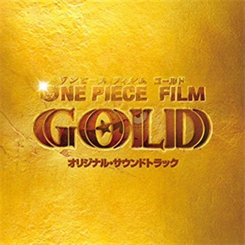 (Soundtrack) One Piece the Movie: Gold Original Soundtrack