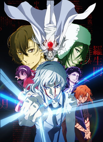 (DVD) Bungou Stray Dogs The Movie: Dead Apple [Regular Edition]