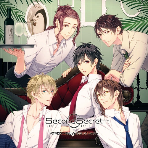 (Drama CD) SecondSecret Drama CD - Baby's lots of Love