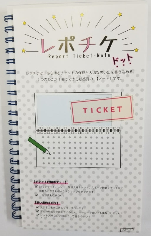 (Goods - Notebook) Report Ticket - Polka-Dot Blue