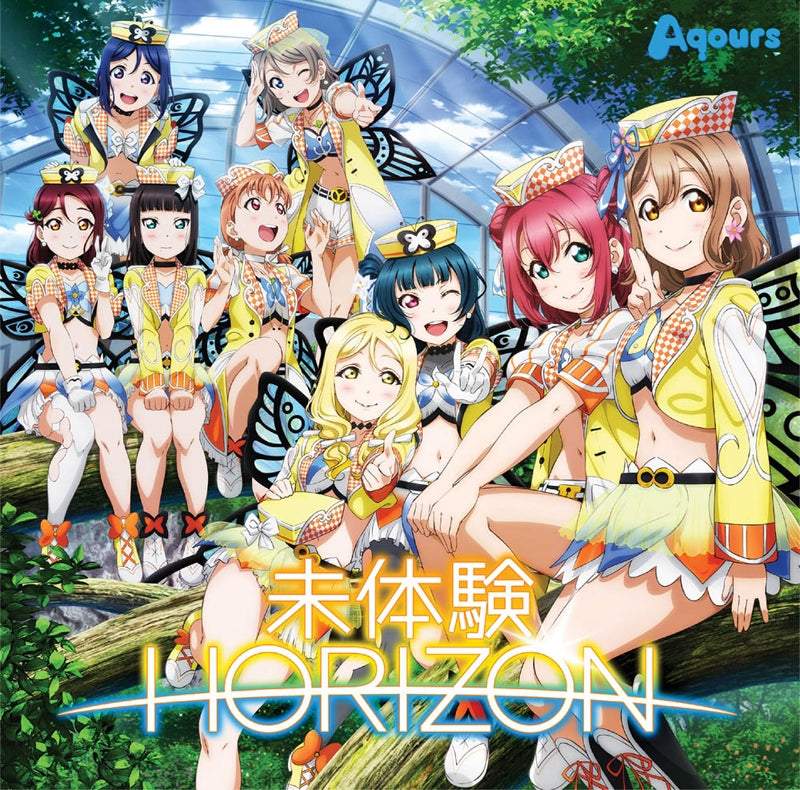 (Character Song) Love Live! Sunshine!! - Mikeiken HORIZON by Aqours [w/ DVD]