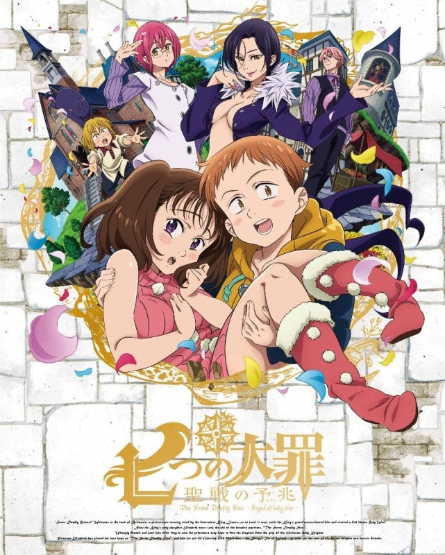 (Blu-ray) TV The Seven Deadly Sins - Signs of Holy War - Part 2 of 2 [Limited Release]