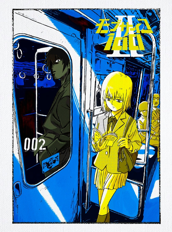 (DVD) Mob Psycho 100 TV Series II vol. 002 [First Run Limited Edition]