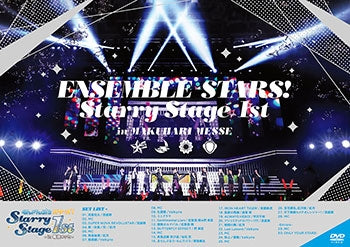 (DVD) Ensemble Stars! Starry Stage 1st - in Makuhari Messe