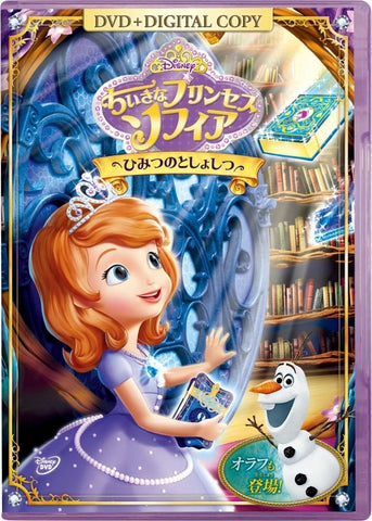 (DVD) Sofia The First: The Secret Library