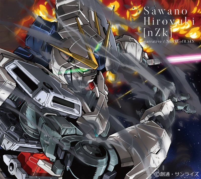 (Theme Song) Mobile Suit Gundam Narrative the Movie Theme Song: narrative by SawanoHiroyuki[nZk] [Production Run Limited Edition, Mobile Suit Gundam Narrative Edition)