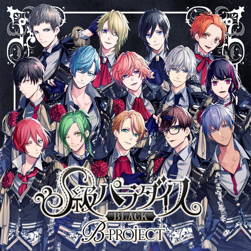 (Album) B-PROJECT: S-Grade Paradise BLACK [First-run Limited Edition]