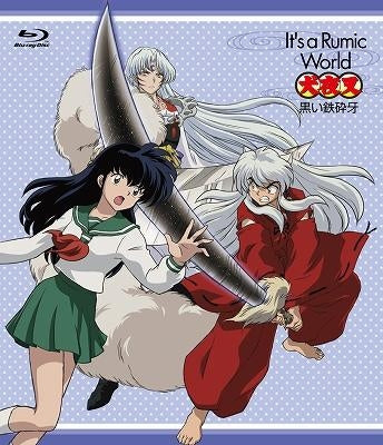 (Blu-ray) It's a Rumic World - Inuyasha: Kuroi Tetsusaiga OVA