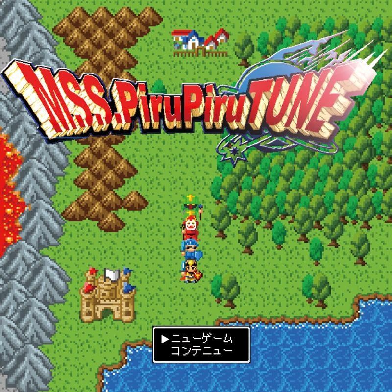 (Album) M.S.S. PiruPiruTUNE by M.S.S. Project [Reissue Edition]
