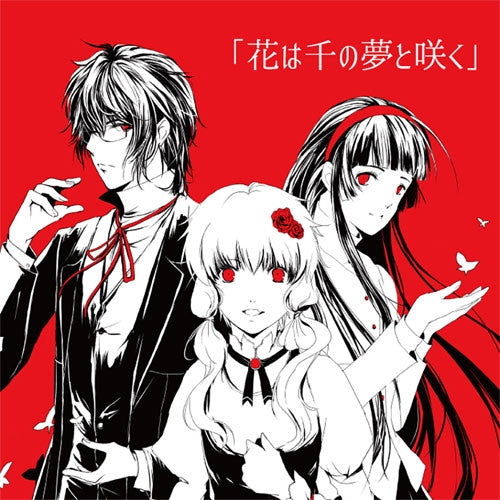 (Doujin CD) White Sorcery Label / Hana wa Sen no Yume to Saku