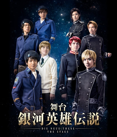 (DVD) Legend of the Galactic Heroes Stage Play: DIE NEUE THESE THE STAGE