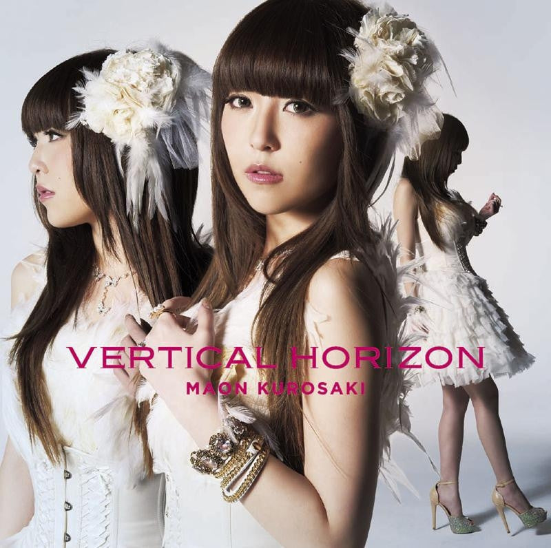 (Album)  VERTICAL HORIZON by Maon Kurosaki [w/ Blu-ray, Limited Edition]