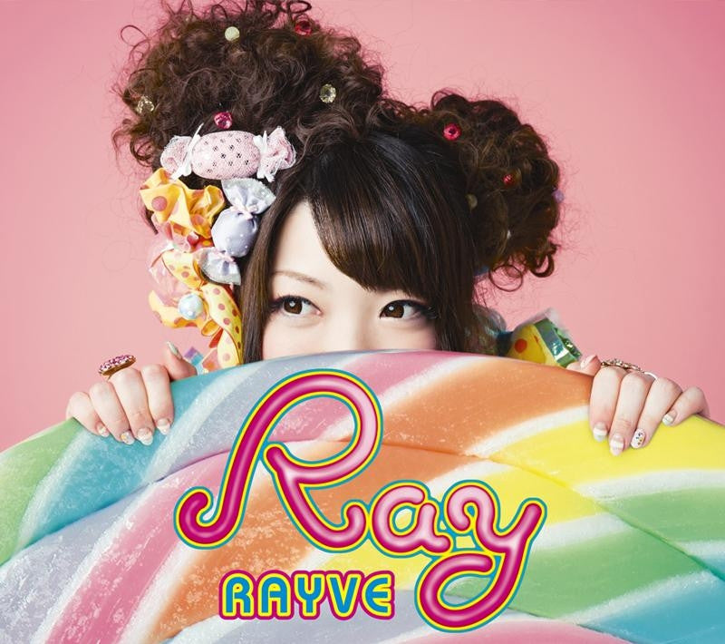 (Album) RAYVE by Ray [w/ DVD, Limited Edition]