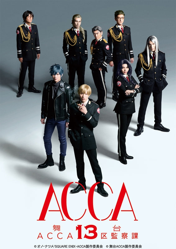 (DVD) ACCA: 13-Territory Inspection Dept. Stage Play