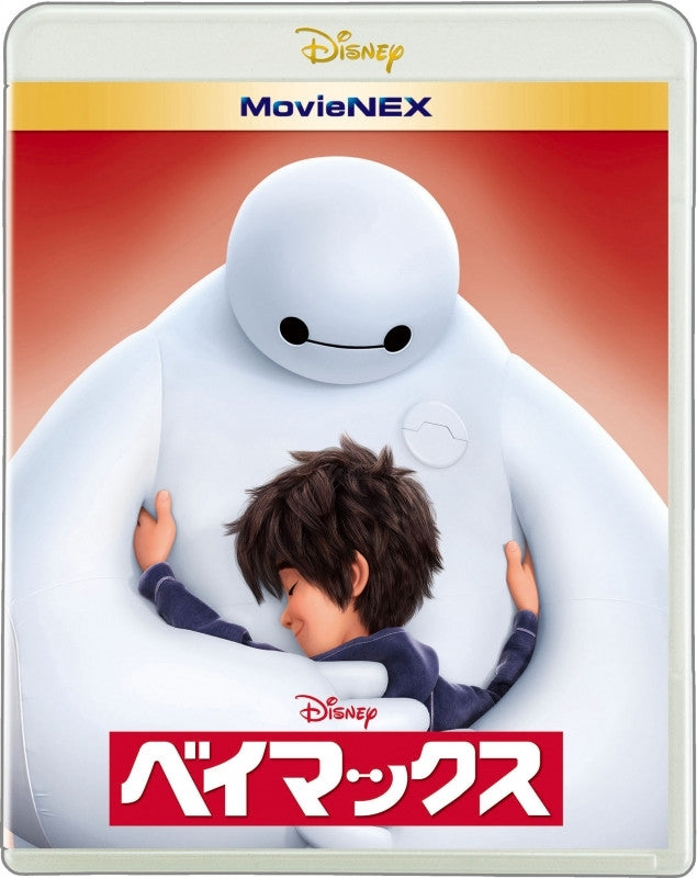(Blu-ray) Big Hero 6 (Baymax) MovieNEX