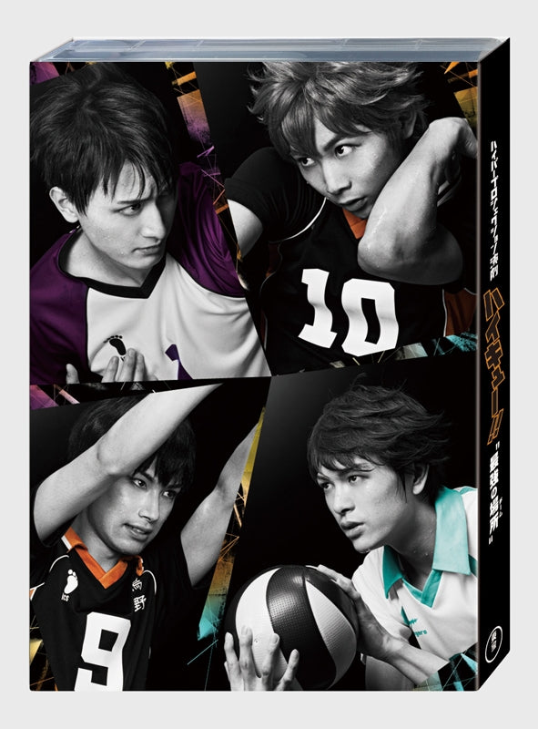 (DVD) Hyper Projection Stage Play Haikyu!! - The Strongest Team