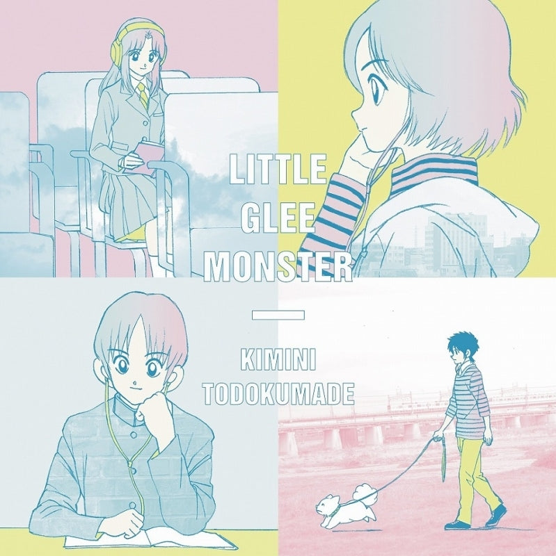 (Theme Song) MIX TV Series ED: Kimi ni Todoku Made by Little Glee Monster [Production Run Limited Edition]