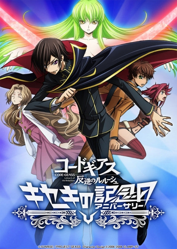 (Blu-ray) Code Geass: Lelouch of the Rebellion - Anniversary of a Miracle