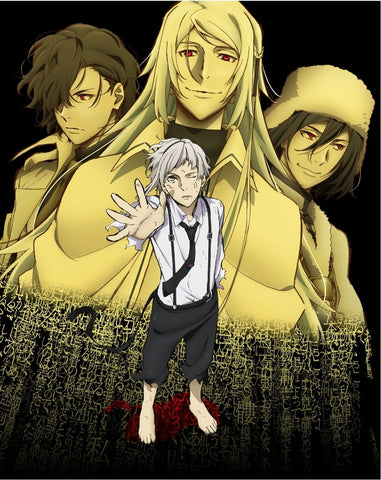 (Blu-ray) Bungou Stray Dogs The Movie: Dead Apple [animate Limited Edition, Soukoku EDITION 2]