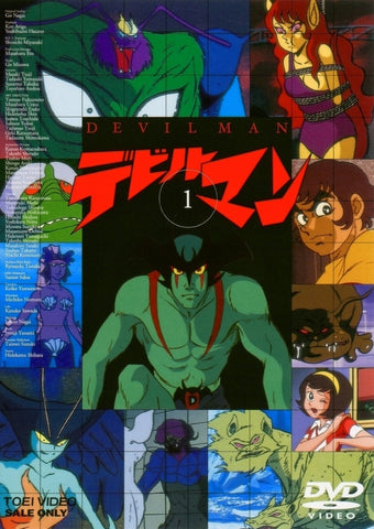 (DVD) Devilman TV Series VOL.1