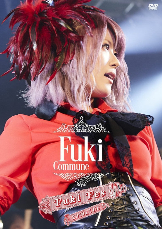 (DVD) Fuki Commune / Fuki Fes.2016 LIVE [w/ T-shirt, Limited Edition]