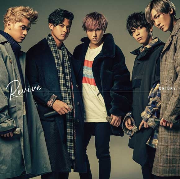 (Maxi Single) Revive by UNIONE [First Run Limited Edition B]