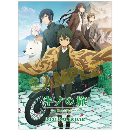 (Calendar) Kino's Journey -the Beautiful World- the Animated Series