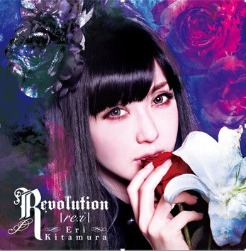 (Album) Revolution [re: i] by Eri Kitamura [Regular Edition]