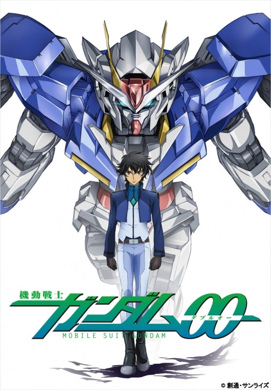 (Blu-ray) Mobile Suit Gundam 00 TV Series 1st&2nd season Blu-ray BOX