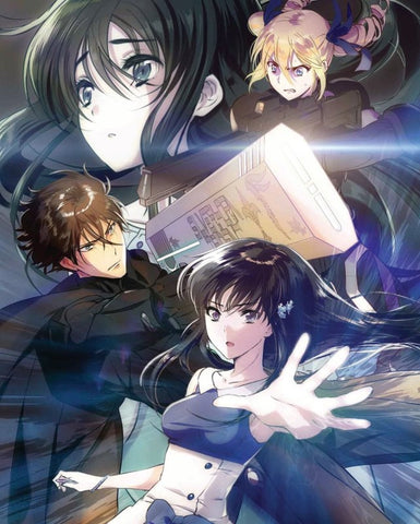 (Blu-ray) The Irregular at Magic High School The Movie: The Girl Who Calls the Stars [Full Production Limited Edition]