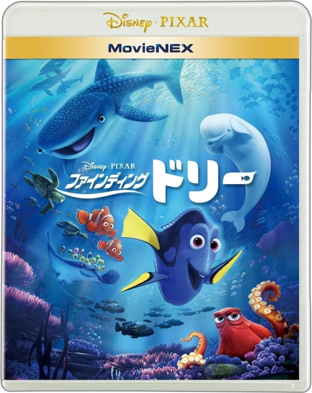 (Blu-ray) Finding Dory MovieNEX