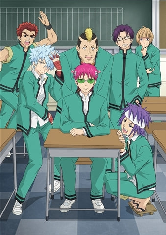 (Blu-ray) The Disastrous Life of Saiki K. Season 2 Vol 4
