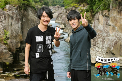 (DVD) Kensho Ono Travels With Friends (Ono Kensho ga Yuku Tabitomo) Vol.6 Guest: Yoshimasa Hosoya